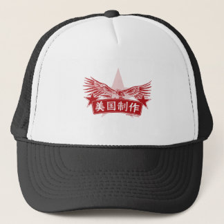 Made in America in Chinese T-Shirt Trucker Hat
