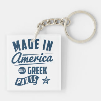 Made In America With Greek Parts Key Ring