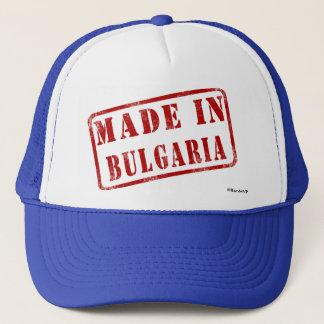 Made in Bulgaria Trucker Hat