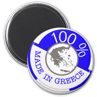 Made In Greece 100% 6 Cm Round Magnet