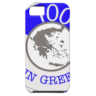 Made In Greece 100% Case For The iPhone 5