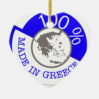 Made In Greece 100% Ceramic Ornament