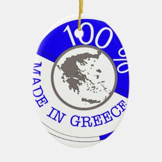 Made In Greece 100% Ceramic Ornament