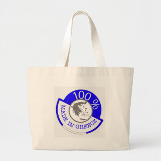 Made In Greece 100% Large Tote Bag