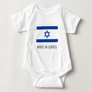 Made in Israel funny baby clothes Baby Bodysuit