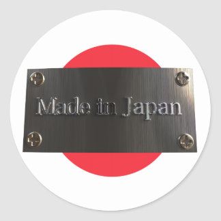 Made in Japan r2 sticker