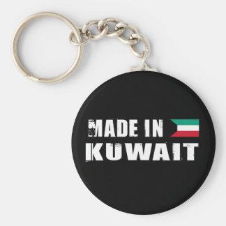 Made in Kuwait Basic Round Button Key Ring