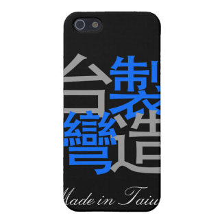 Made in Taiwan in Chinese word ( I love Taiwan ) iPhone 5/5S Cover