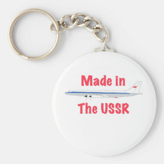 Made in the USSR Keychain