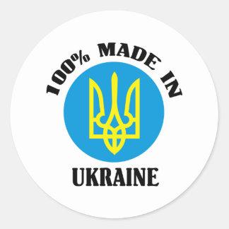 Made In Ukraine Classic Round Sticker