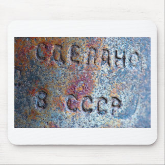 """""""Made in USSR"""" Mouse Pad"""