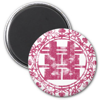 Magenta Shuan Xi 6 Cm Round Magnet