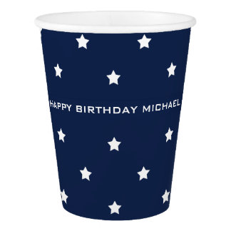 MAGICAL STARRY NIGHT PAPER CUP