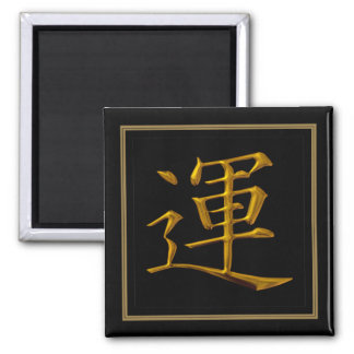 Magnet Framed Asian Gold Luck Symbol