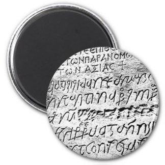 Magnet Greek letters