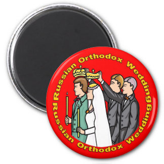 Magnet: Russian Orthodox Wedding 6 Cm Round Magnet