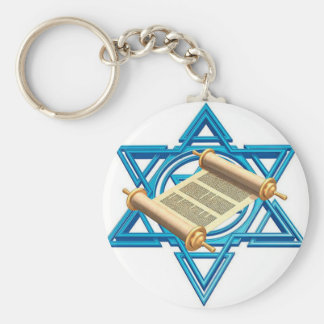 Maguen David Torah Key Ring