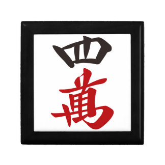 Mah-jongg 牌 only 40,000 _letter - 01 gift box