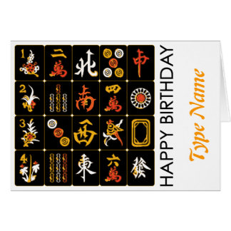 Mah Jongg Black Tiles Birthday Card