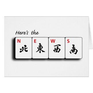 Mah Jongg Note Cards