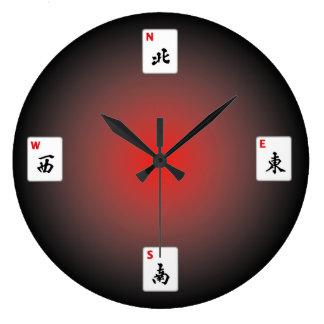 Mah Jongg Wall Clock