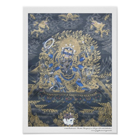 Mahakala Poster Zazzle Com Au