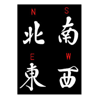 Mahjong Winds,Honor Suit,North,South,East,West (b) Pack Of Chubby Business Cards