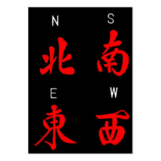 Mahjong Winds,Honor Suit,North,South,East,West (c) Pack Of Chubby Business Cards