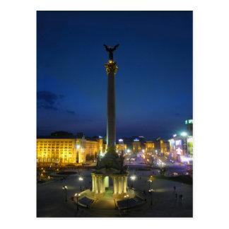 Maidan Nezalezhnosti, Kyiv Ukraine Postcard