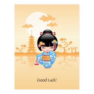 Maiko Kokeshi Doll - Cute Japanese Geisha Girl Postcard