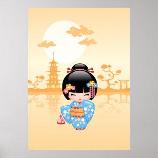 Maiko Kokeshi Doll - Cute Japanese Geisha Girl Poster