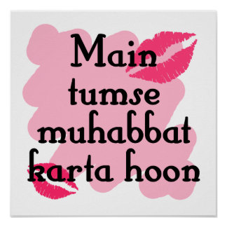 Main tumse muhabbat karta hoon - Urdu Poster