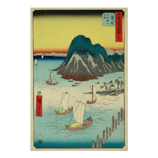 Maisaka, Japan: Vintage Woodblock Print