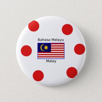Malaysia Flag And Malay Language Design 6 Cm Round Badge
