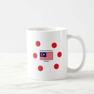 Malaysia Flag And Malay Language Design Coffee Mug