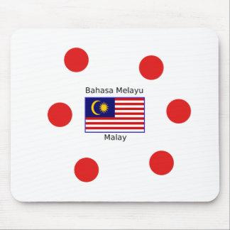 Malaysia Flag And Malay Language Design Mouse Pad