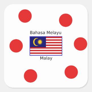 Malaysia Flag And Malay Language Design Square Sticker