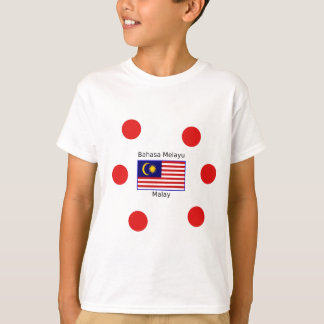 Malaysia Flag And Malay Language Design T-Shirt