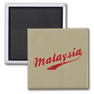 Malaysia Fridge Magnets