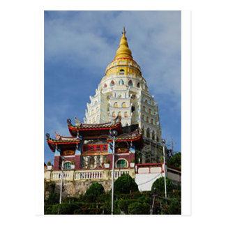 Malaysia Penang Island Kek Lok Si Temple Postcard