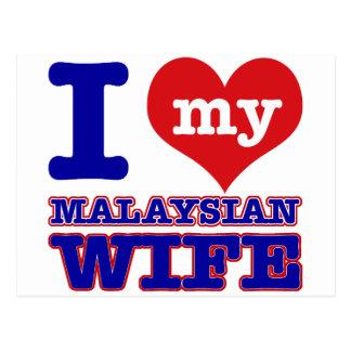 Malaysian designs postcard