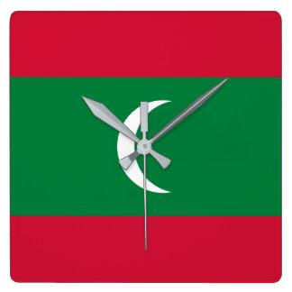 Maldives Flag Square Wall Clock