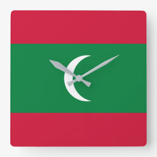 Maldives National World Flag Square Wall Clock