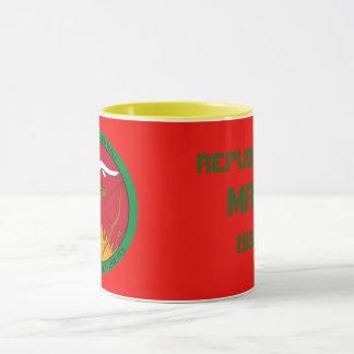Mali Independence Mug
