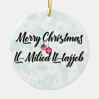 Maltese American Bilingual Holiday Decoration