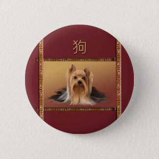 Maltese on Asian Design Chinese New Year, Dog 6 Cm Round Badge