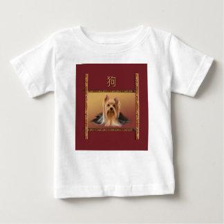 Maltese on Asian Design Chinese New Year, Dog Baby T-Shirt