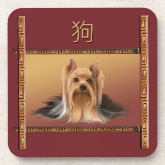Maltese on Asian Design Chinese New Year, Dog Coaster