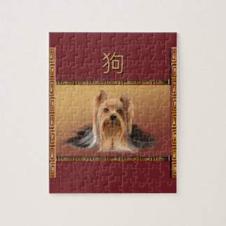 Maltese on Asian Design Chinese New Year, Dog Jigsaw Puzzle