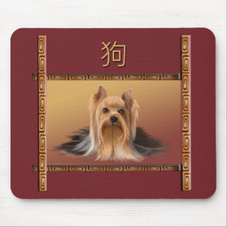Maltese on Asian Design Chinese New Year, Dog Mouse Pad